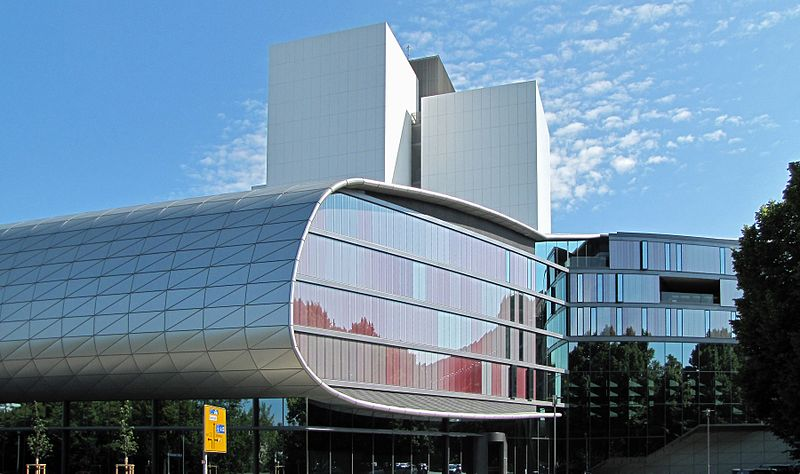 Museo del Libro e Letteratura di Lipsia, esempio di architettura contemporanea